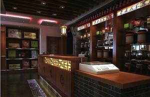 典雅中式风格的吧台