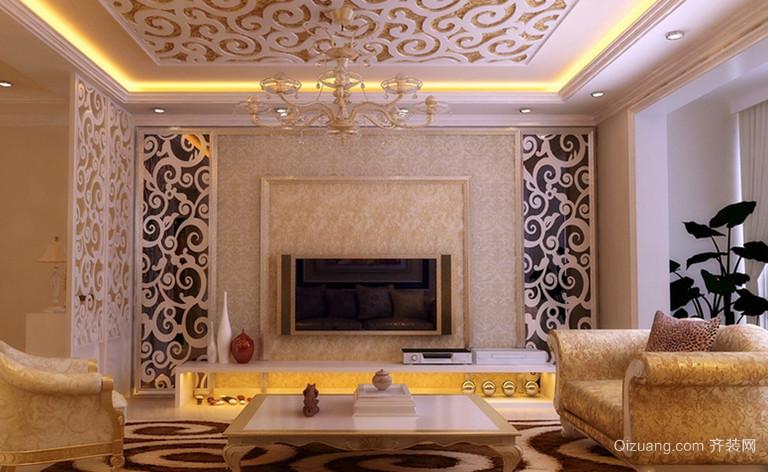 2015典雅高贵欧式风格客厅电视背景墙装修效果图