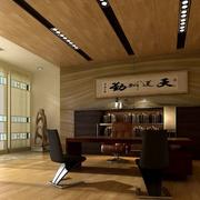 中式风格办公室背景墙装饰