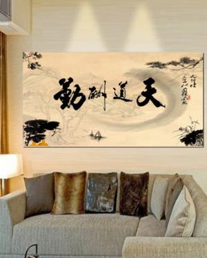 120平米单生公寓唯美客厅装饰画装修效果图