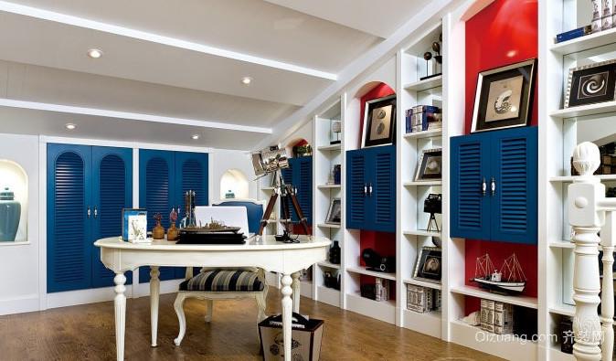 110平米地中海风格书房设计装修效果图欣赏