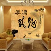 中式风格的装饰画