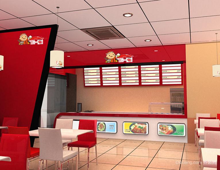 现代简约风格快餐饭店装修效果图