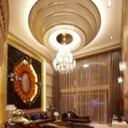 客厅豪华圆形吊顶