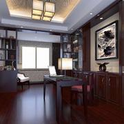 新中式风格的书房