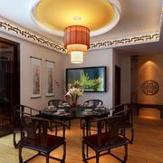 中式简约风格餐厅圆形吊顶装饰