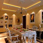 婚房餐厅整体装饰