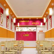 韩式清新风格饭店装饰效果图