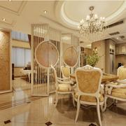 欧式奢华客厅隔断装饰