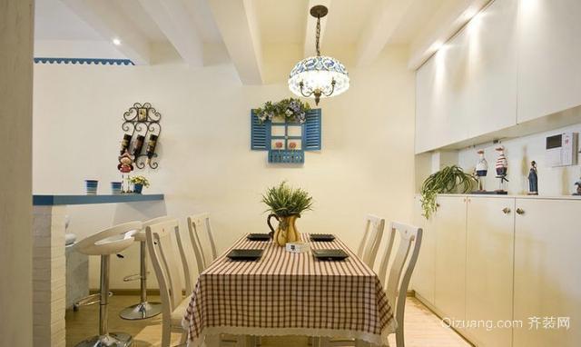 唯美地中海风格家庭餐厅装修效果图