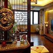 新中式客厅装潢