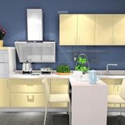 开放式厨房蓝色背景