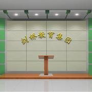 大公司形象墙效果图