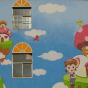 幼儿园简约风格教室外墙壁纸装饰