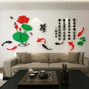 客厅沙发背景墙墙贴装饰