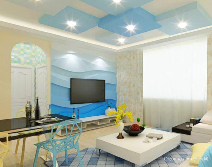 70平米地中海风格小清新客厅装修效果图