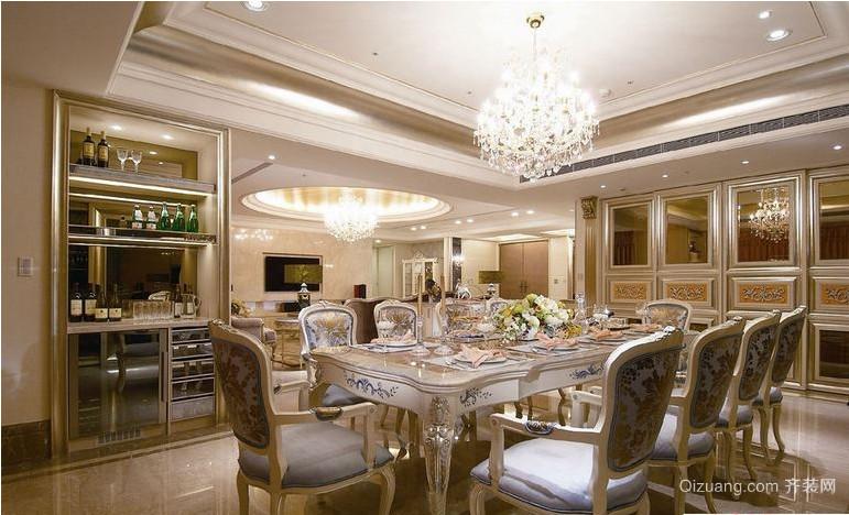 欧式奢华大型餐厅效果图