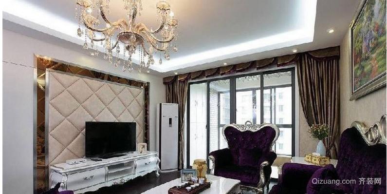 120平米欧式客厅电视背景墙效果图