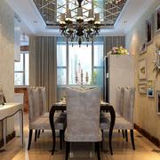 欧式别墅餐厅密集式吊顶装饰
