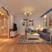 客厅木地板设计图片