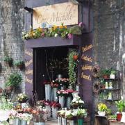 精致的花店整体设计