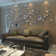后现代风格简约沙发墙贴装饰