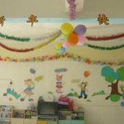 唯美幼儿园背景墙设计