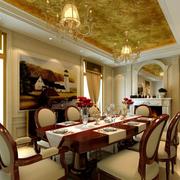 法式风格餐厅背景墙装饰