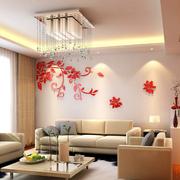现代简约风格客厅枫叶墙贴装饰