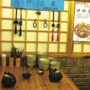 日式原木浅色餐厅装饰