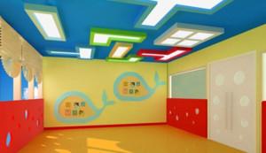 精致幼儿园室内环境装修