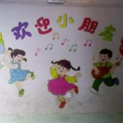 经典幼儿园背景墙装修