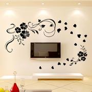复式楼简约风格墙贴装饰