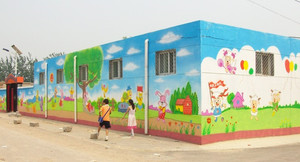2015幼儿园墙面布置手绘壁画效果图