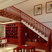 中式复式楼简约风格深色楼梯装饰