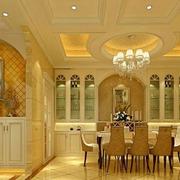 三室一厅奢华欧式客厅酒柜装饰