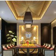 中式餐厅简约石膏板吊顶装饰