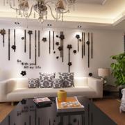 现代简约风格客厅墙贴装饰