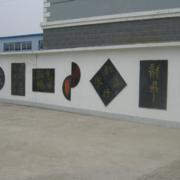 素雅文化墙装修