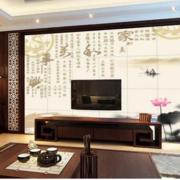 复古家庭客厅电视墙瓷砖装修