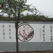 经典文化墙装修