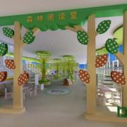 绿色活泼幼儿园装修设计