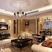 精致大户型客厅设计