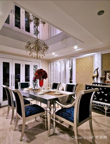 现代简约小洋房客厅吊顶装修效果图