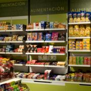 时尚小户型超市货架设计