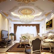 高档法式客厅吊顶设计