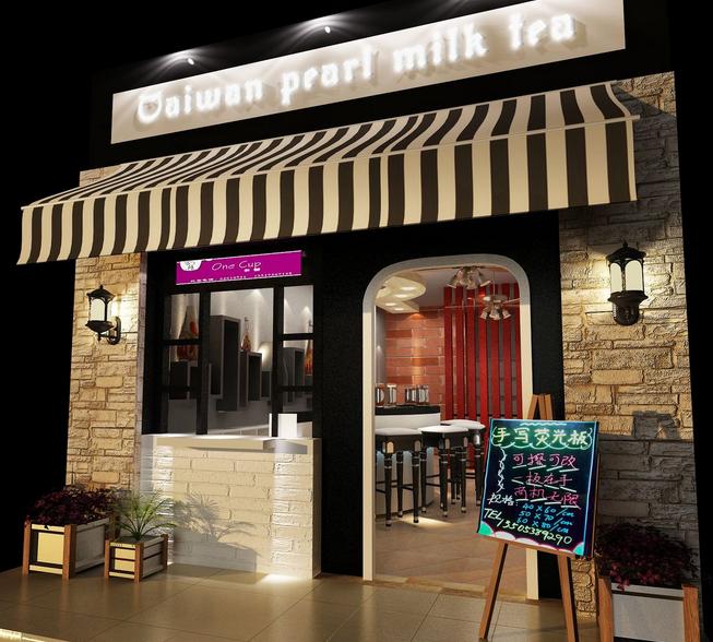 户型现代 都市奶茶 店吧台装修效果图高清图片