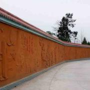 精装文化墙装修