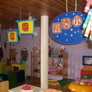 童趣幼儿园墙饰装修设计