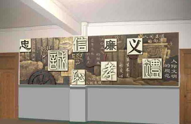 中小学 校园文化墙设计 效果图 欣赏 齐装网装修
